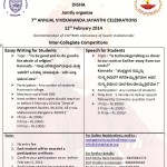 Inter-Collegiate Competitions for Students on Feb 12,2014