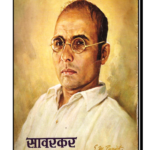 Swatantyra Veer Savarkar: A humble tribute to a great revolutionary